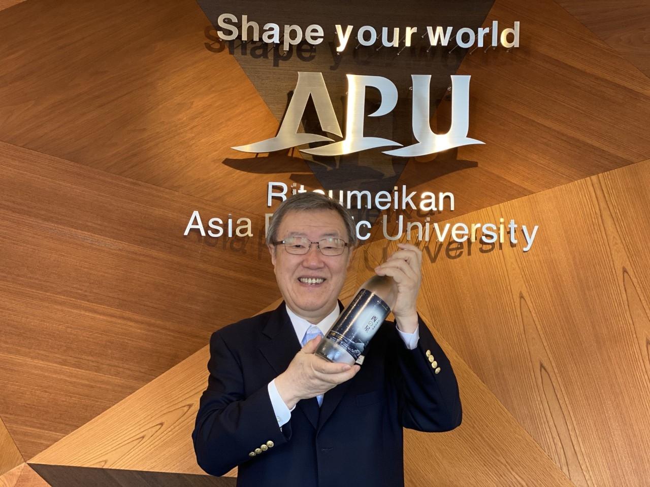 「若者の国連」APUとのコラボレーション