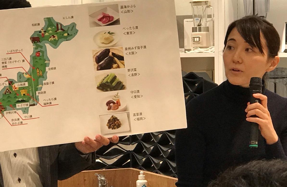 『おつけもの銀座若菜と麹の三和酒類による麹を愉しむトークショー』をおえて